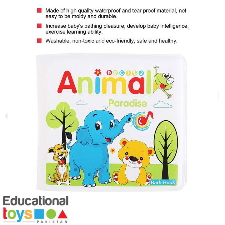 bath-book-animal-submarine-4