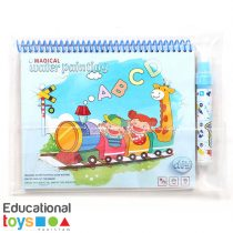 Magic Water Painting Book - ABC