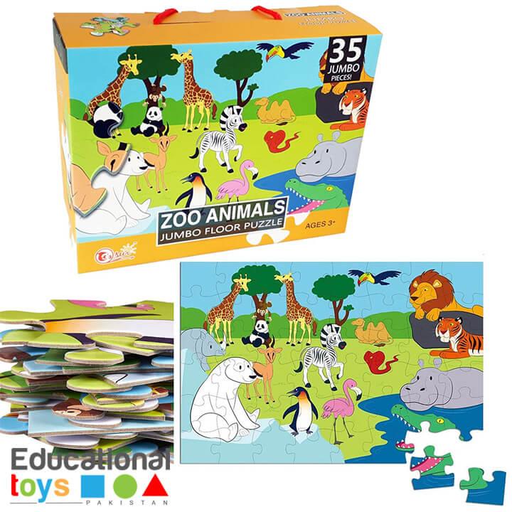 Zoo Animal Jumbo Floor Puzzle – 35 pieces