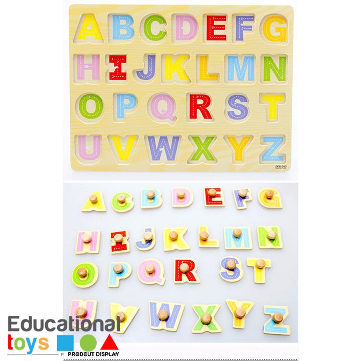 capital-letters-abc-wooden-peg-puzzle-1