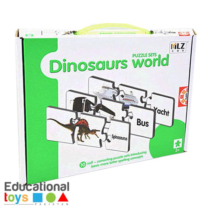 Dinosaur World Match it Puzzle