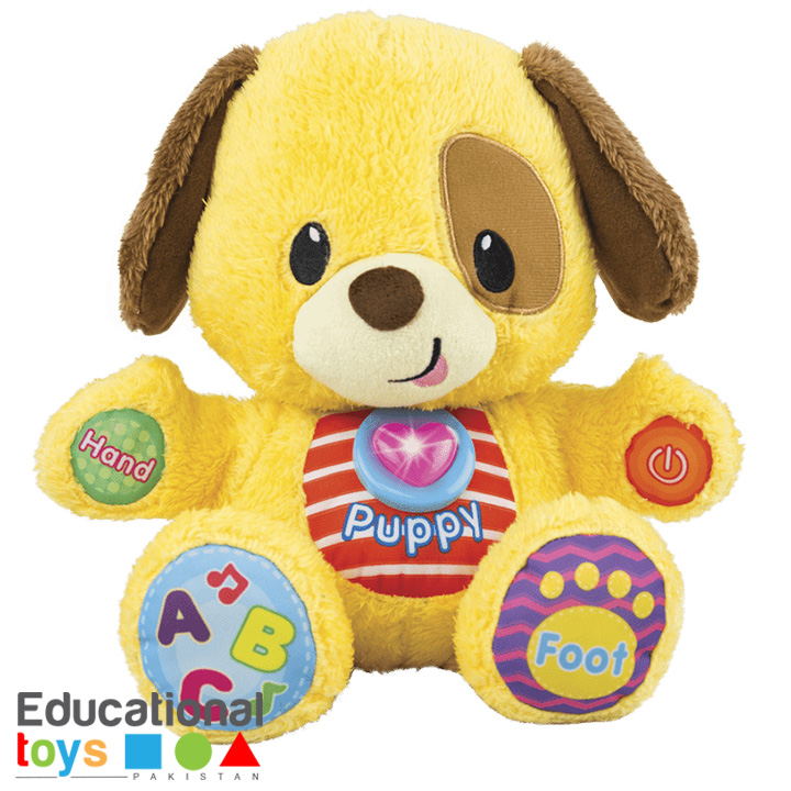 WinFun Learn With Me Puppy Pal