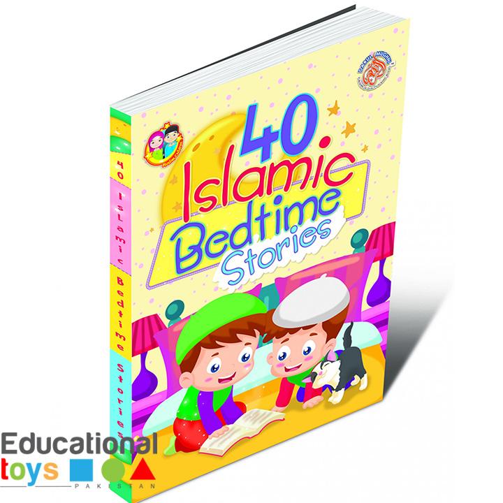 40 Islamic Bedtime Stories