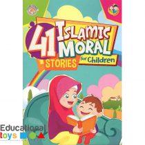 41 Islamic Moral Stories for Children