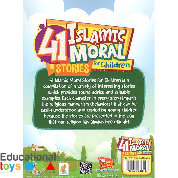 41-islamic-moral-stories-for-children-4