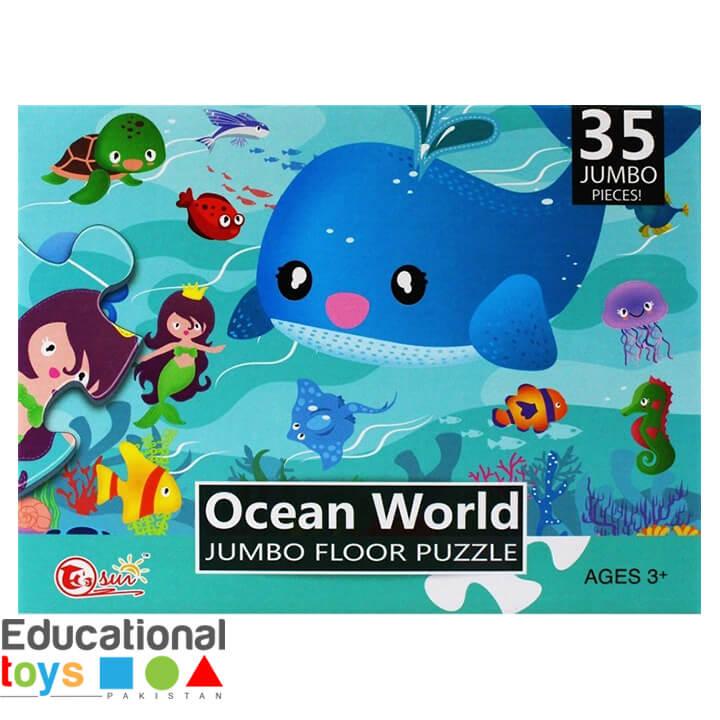 Ocean World Jumbo Floor Puzzle – 35 pieces