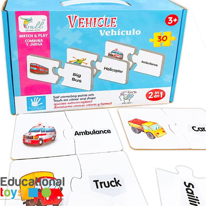 vehicles-match-it-puzzle-large-1