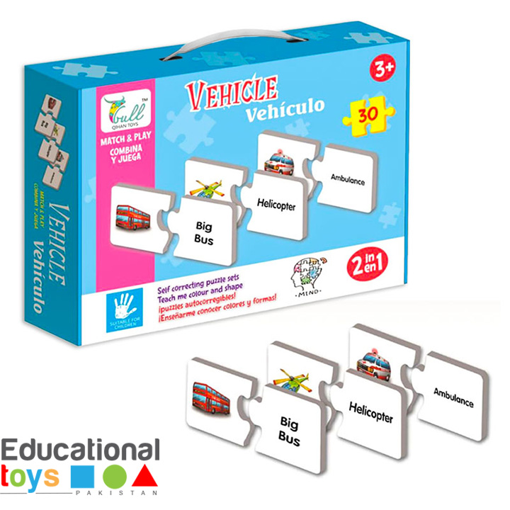 Vehicle Match-It Puzzle – Large (30 Puzzles in the Box)