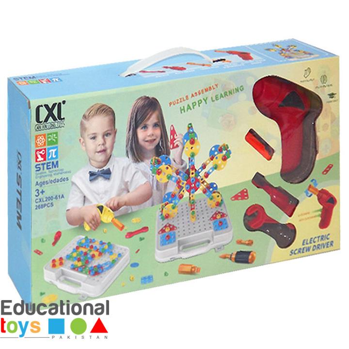 3d-construction-puzzle-with-electic-screw-driver-268-pcs