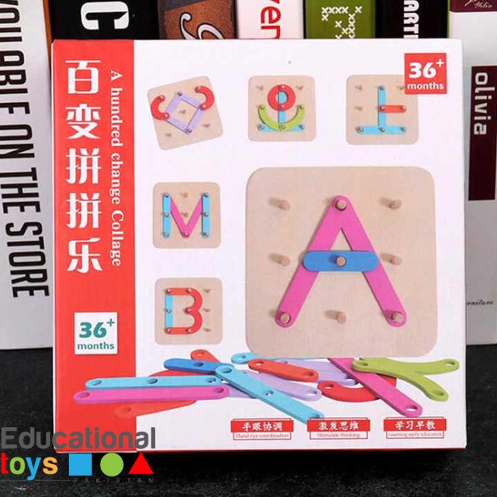 wooden-shape-combination-puzzle-1
