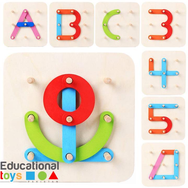 Wooden Shape Combination Puzzle