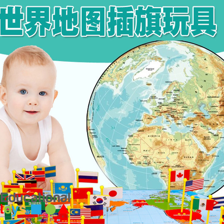 wooden-world-map-with-flags-4
