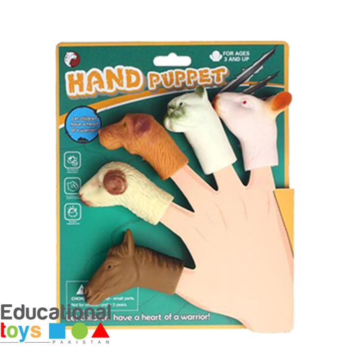 Finger Puppets – Animals (5 Pcs)