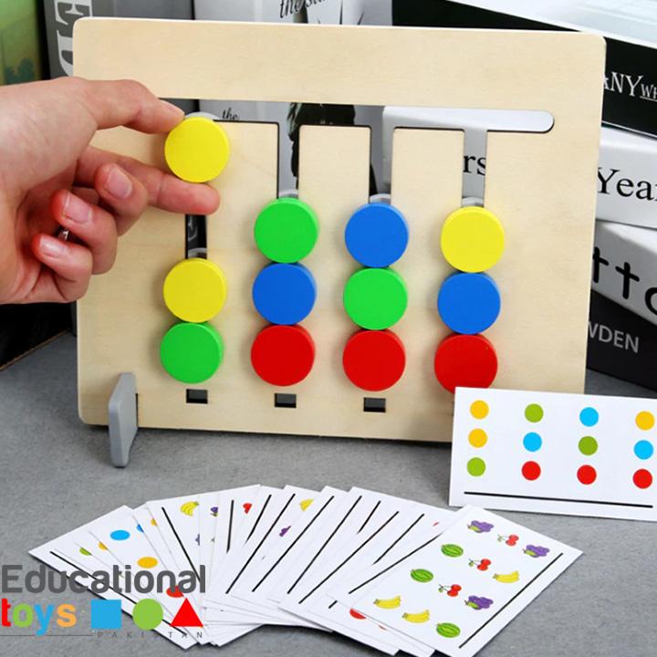 Wooden Four Color Fruit Logic Game