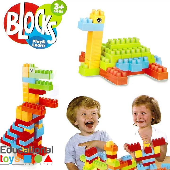 Building Blocks (45+ Pieces)