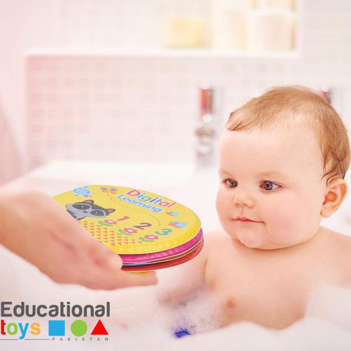 digital-learning-bath-book-1