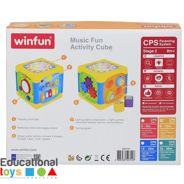 winfu-music-fun-activity-cube-5