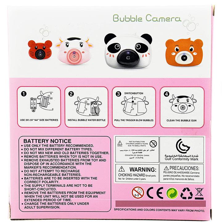 bubble-camera-animal-design-box-back