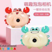 Bubble Camera - Crab